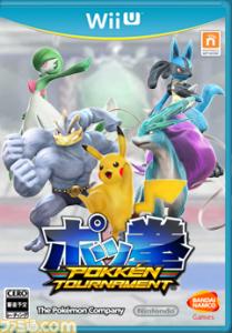 Date de sortie: 18/03/16. Console: Nintendo Wii U